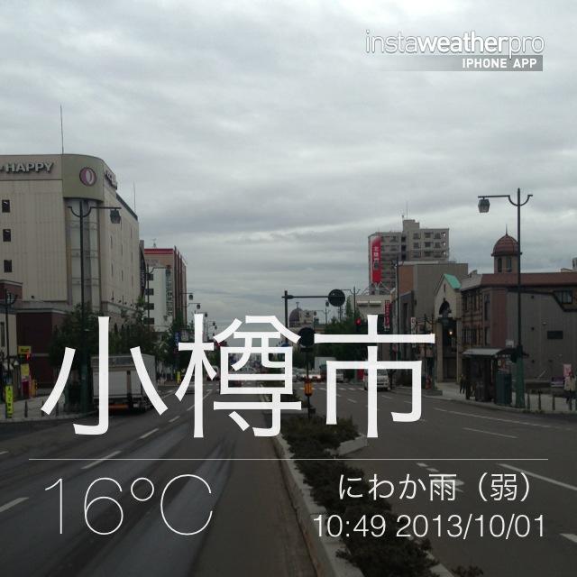 20131001_105216.jpeg