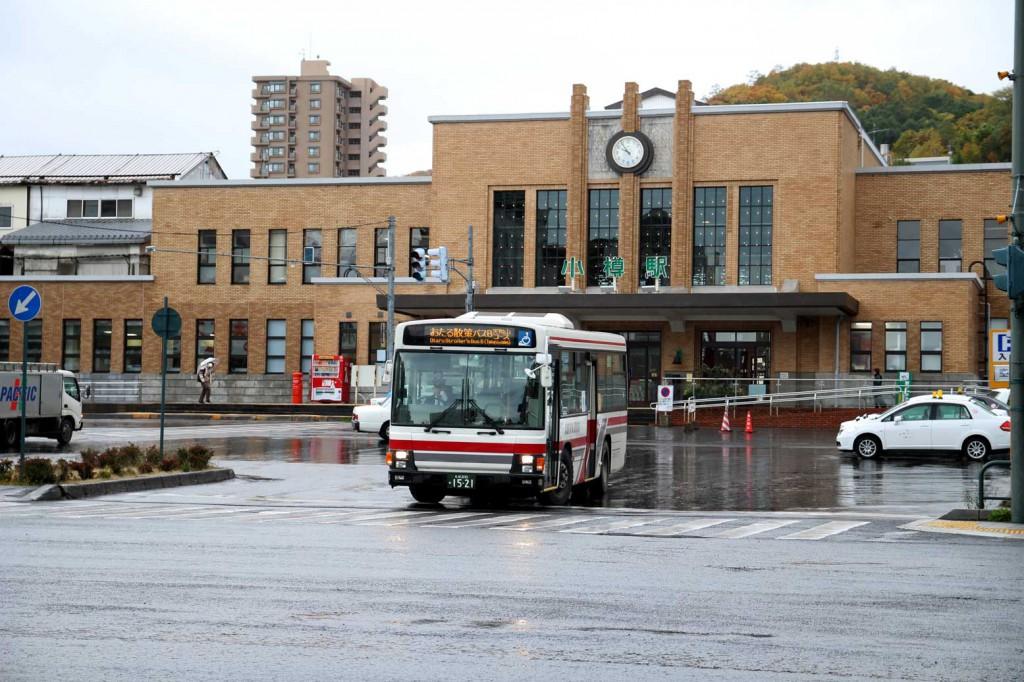 小樽駅雨バス