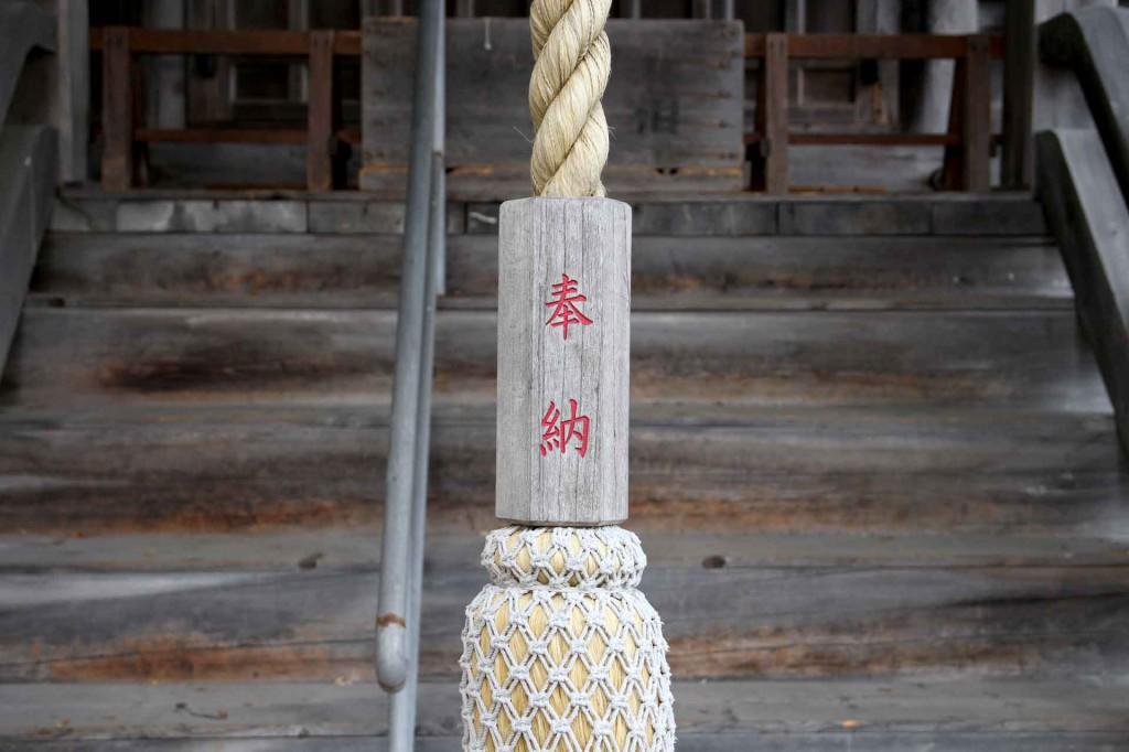 高島稲荷神社3