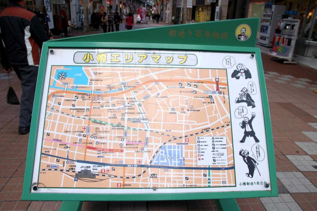 小樽エリアマップ