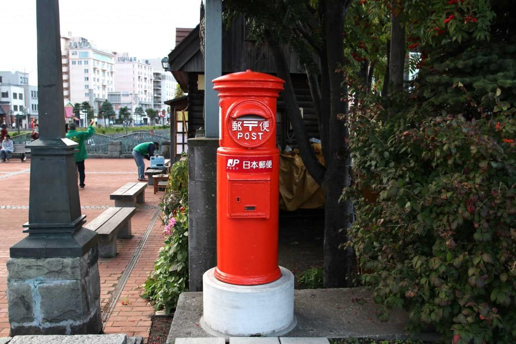 運河の郵便ポスト