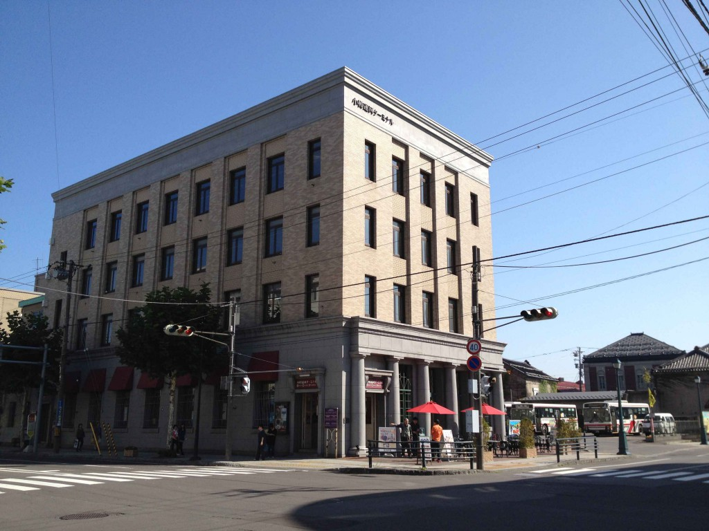 旧三菱銀行