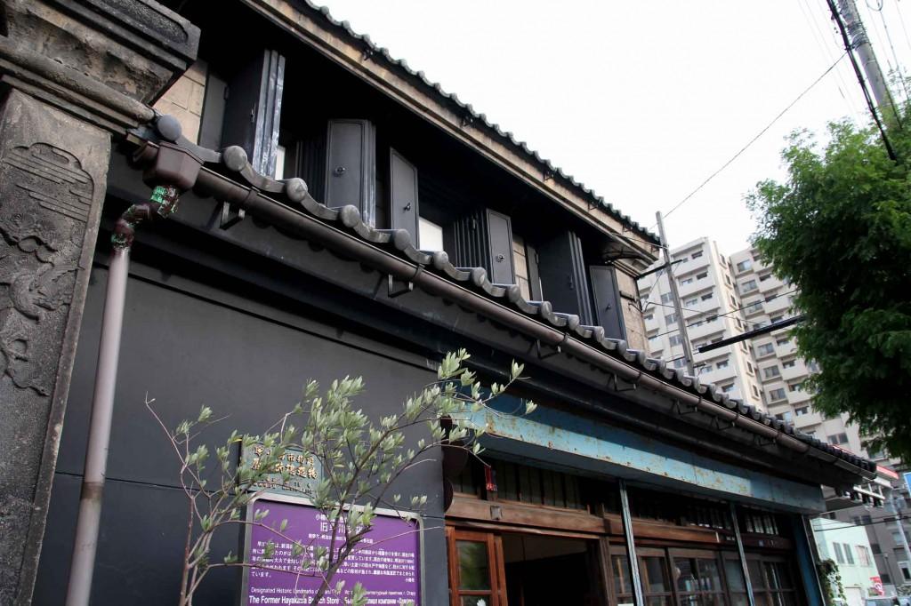 旧早川支店2