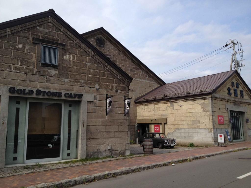 旧渋澤倉庫2-2