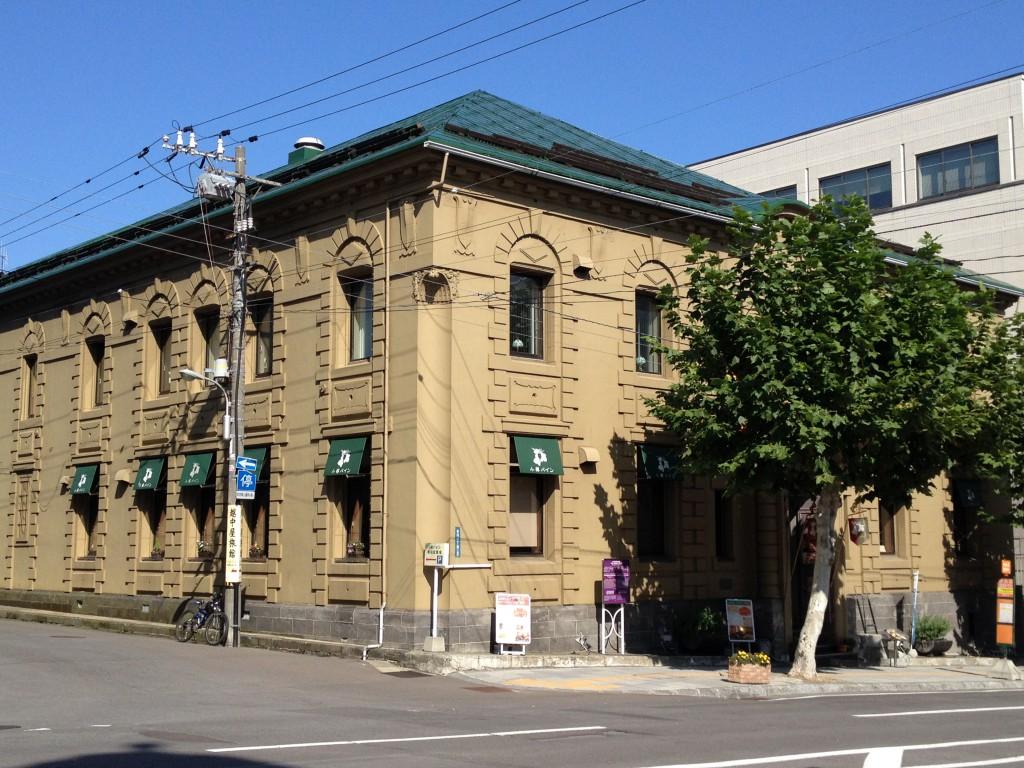 旧北海道銀行