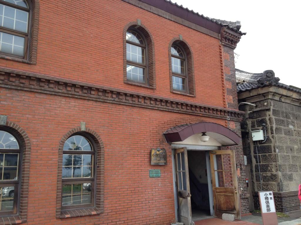 旧小樽倉庫1-2