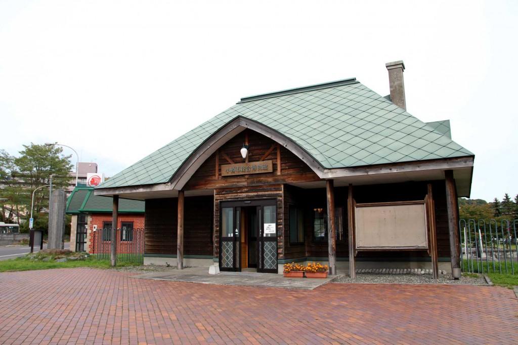 小樽市総合博物館1