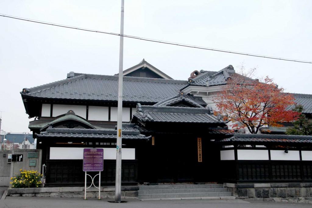 旧遠藤又兵衛邸1