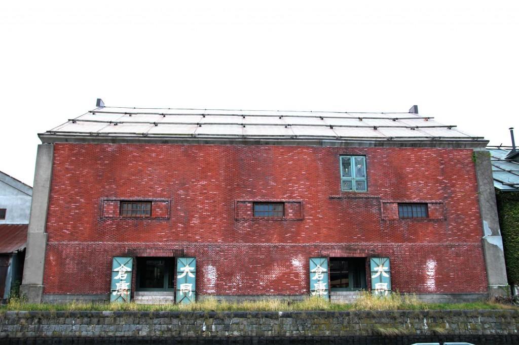 旧篠田倉庫2