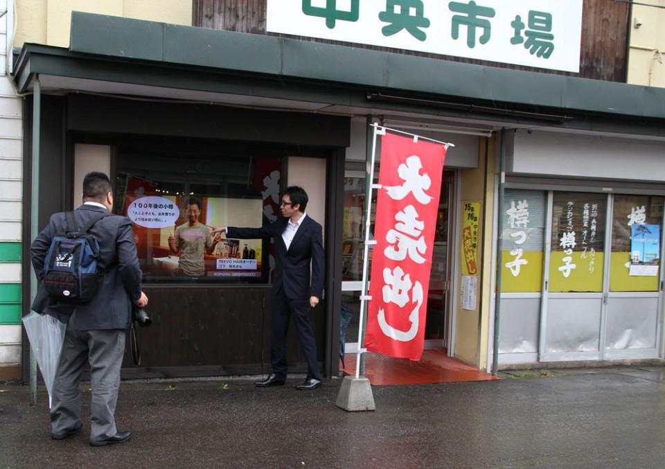 2013-10-11北海道新聞取材