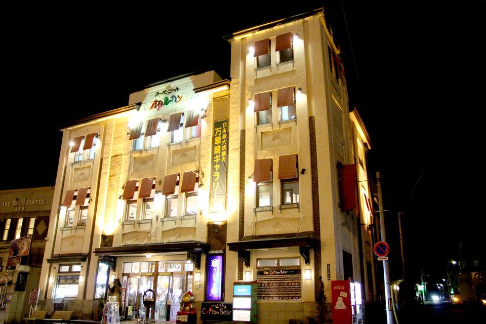 旧戸出物産小樽支店2