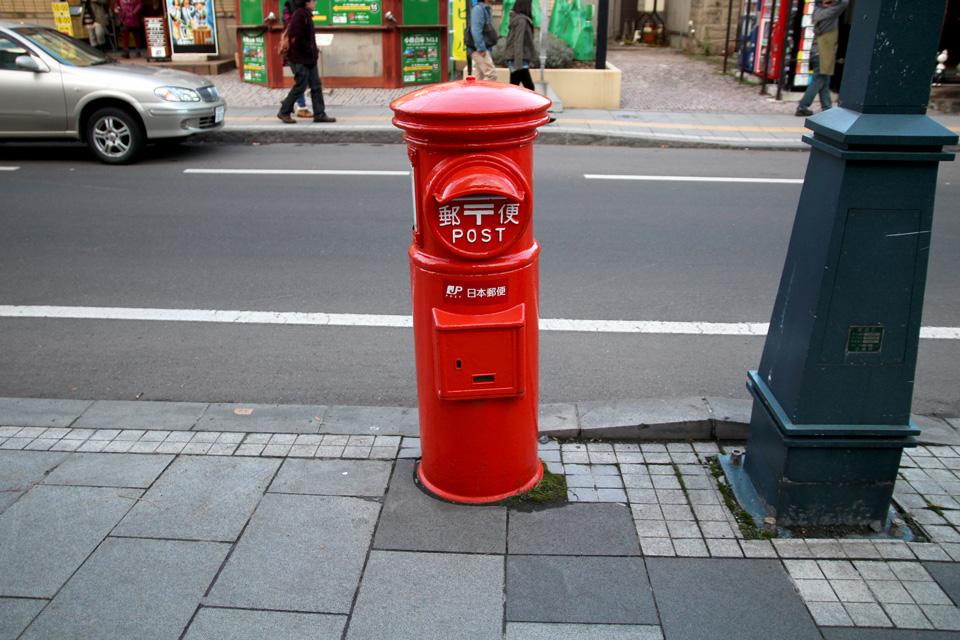 堺町通り郵便ポスト1