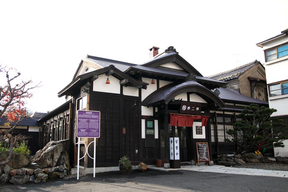 旧塩田別邸