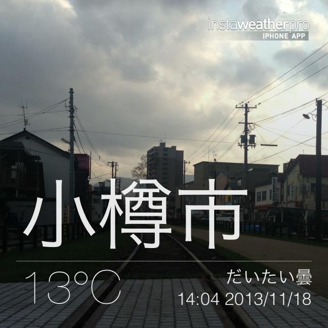 小樽の天気
