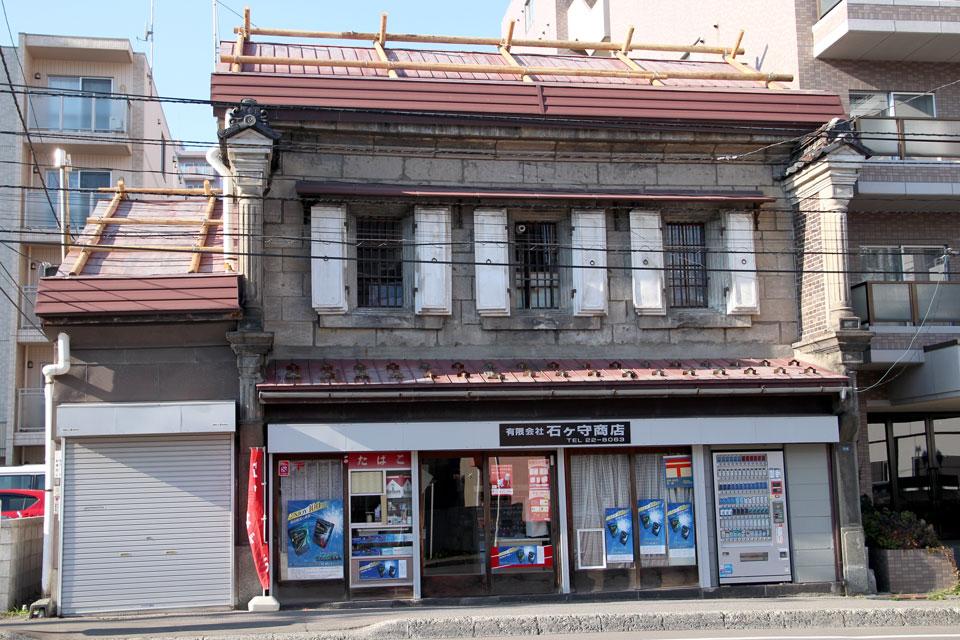 石ヶ守商店