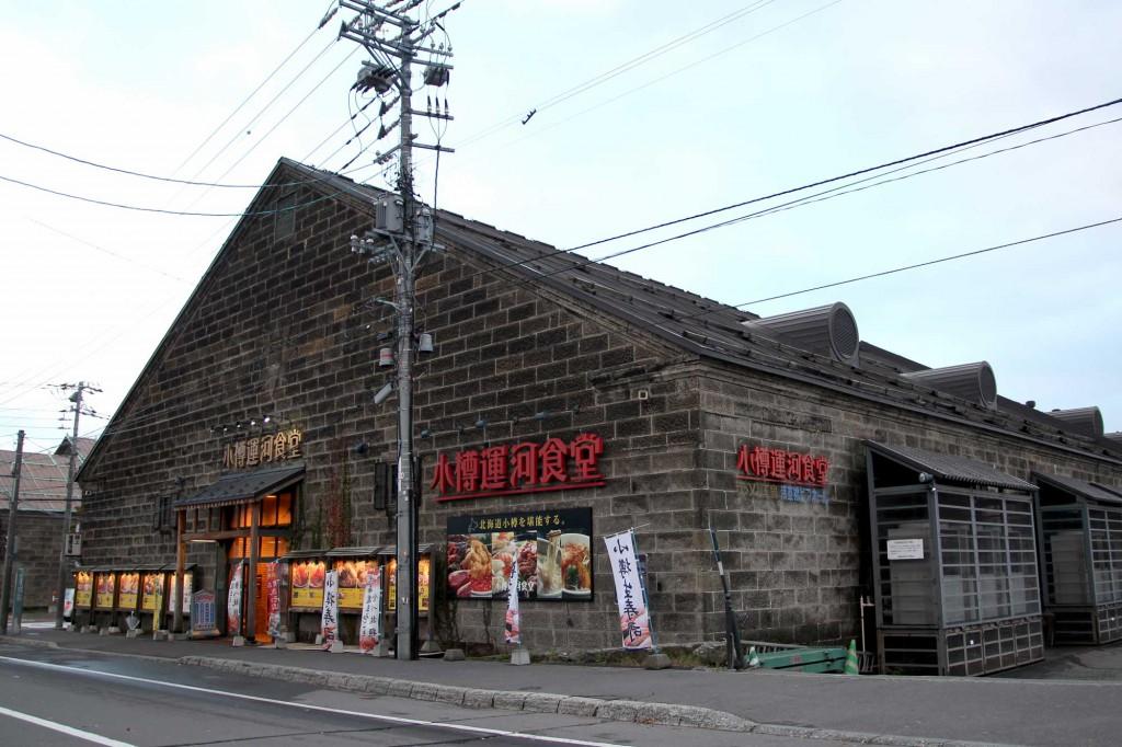 旧浪華倉庫