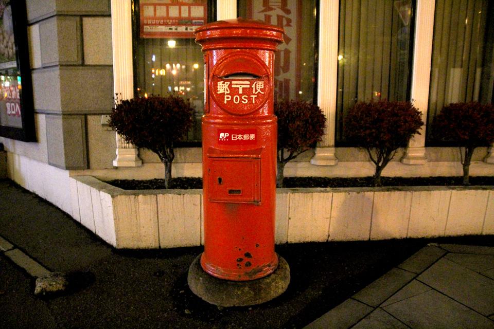 堺町郵便ポスト