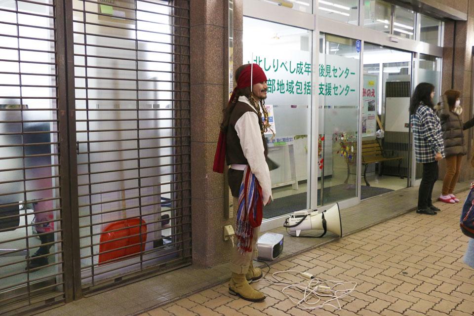 小樽商店街ver恋するフォーチュンクッキー3