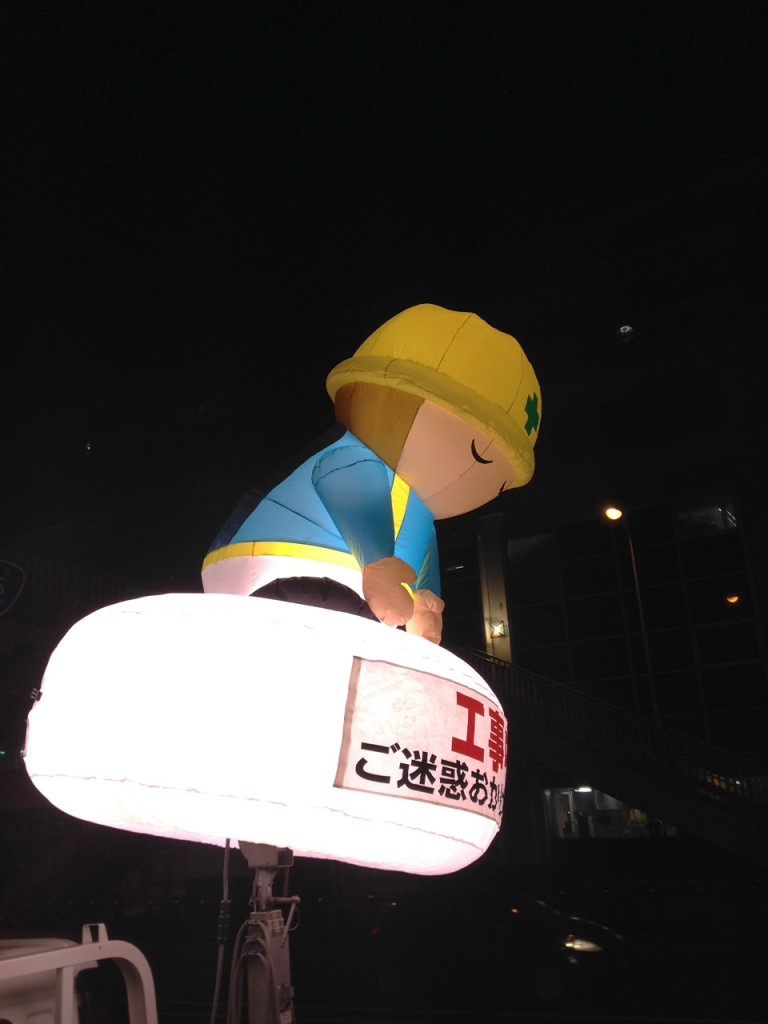 工事現場の人形