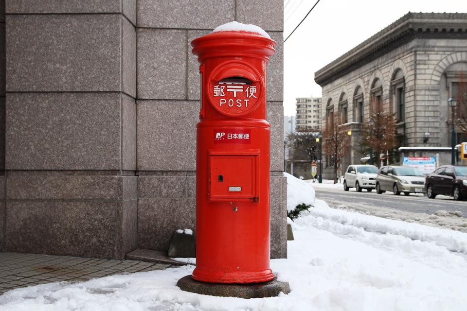 小樽郵便局ポスト