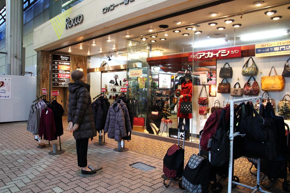 アカイシ鞄店1