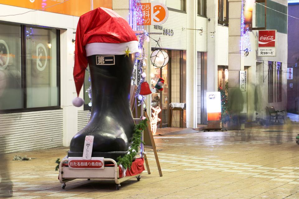 横山靴店さん