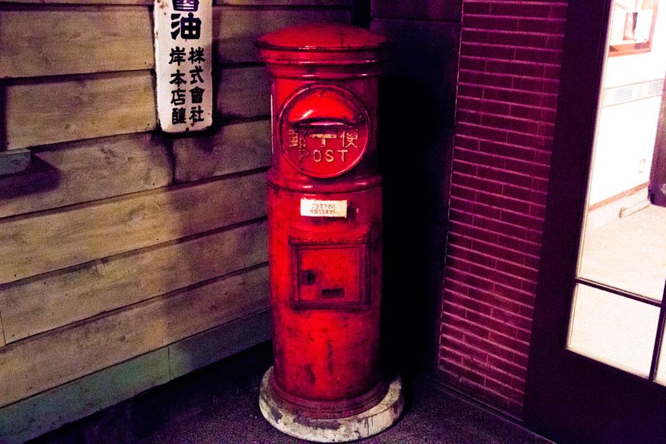 小樽運河食堂丸型ポスト