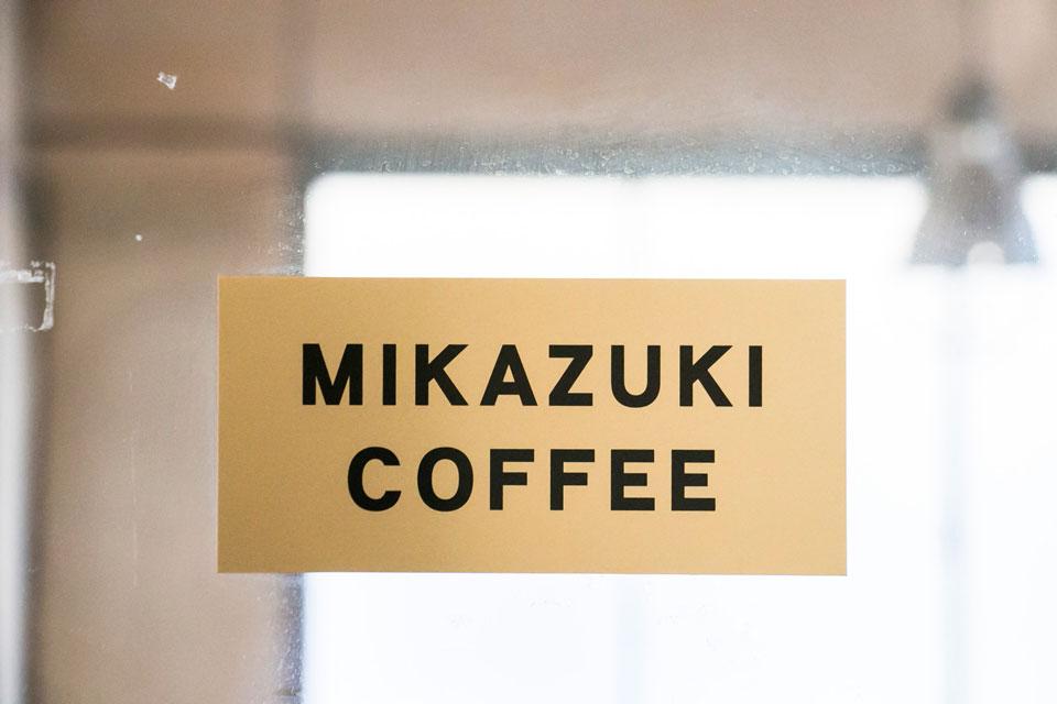 mikazukicoffee1