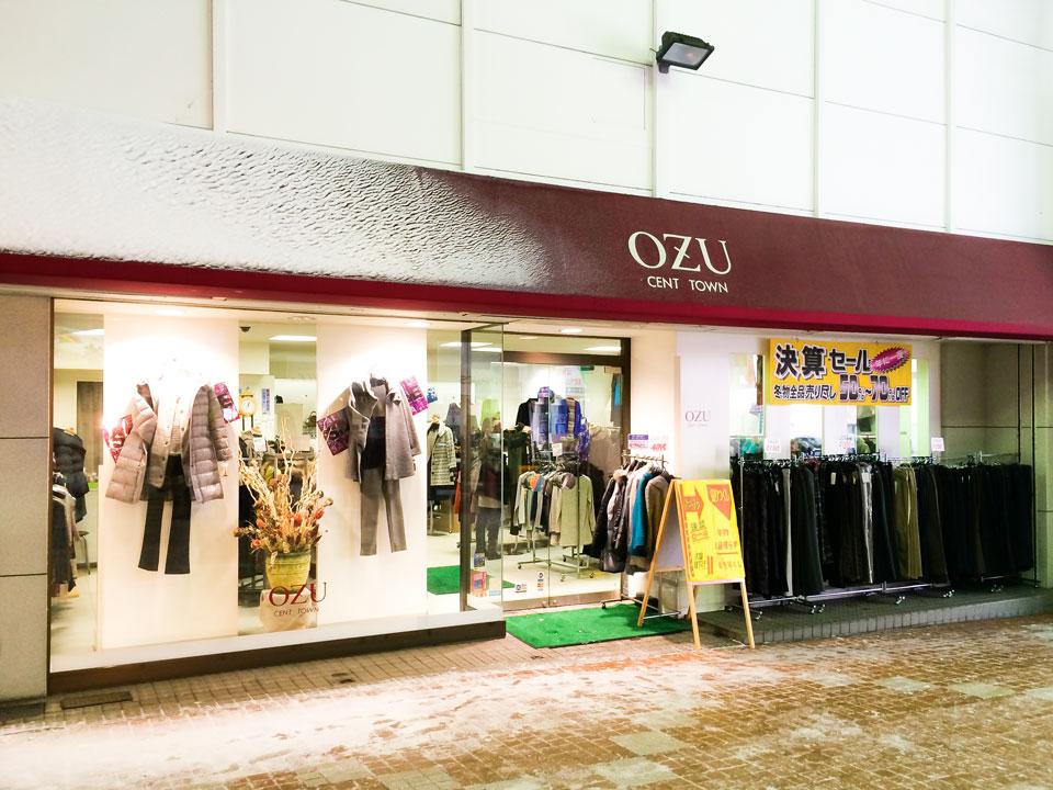 決算セール-OZU