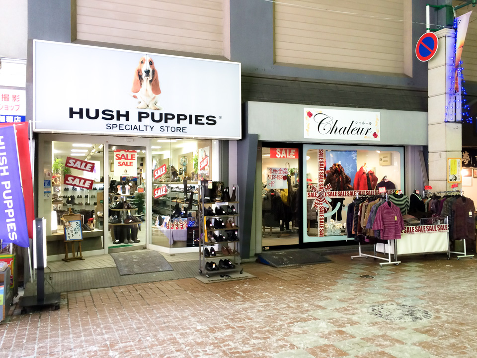 hushpuppies-shaleur-sale