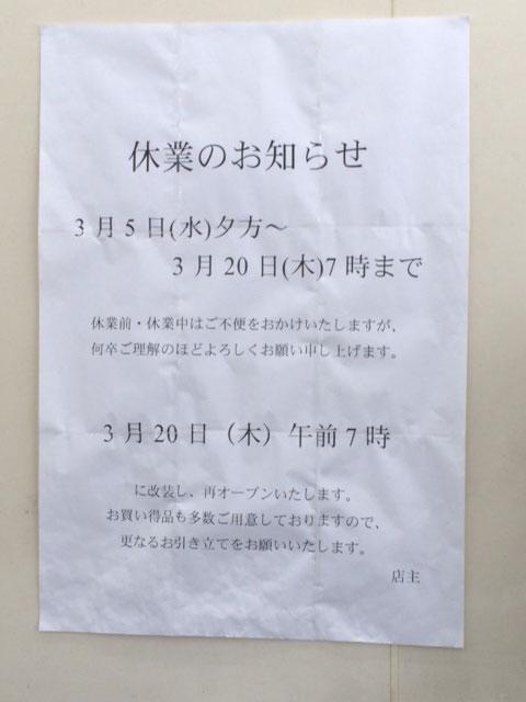 20140305_132543-2