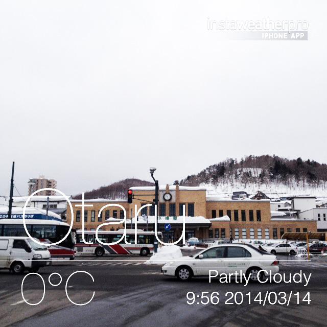 今日の小樽の天気