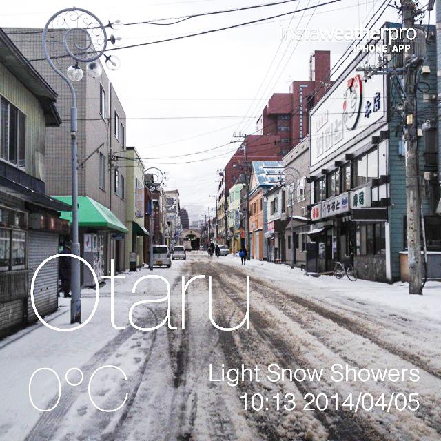 weather in otaru