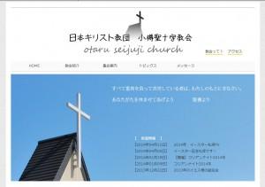 seijuji_com