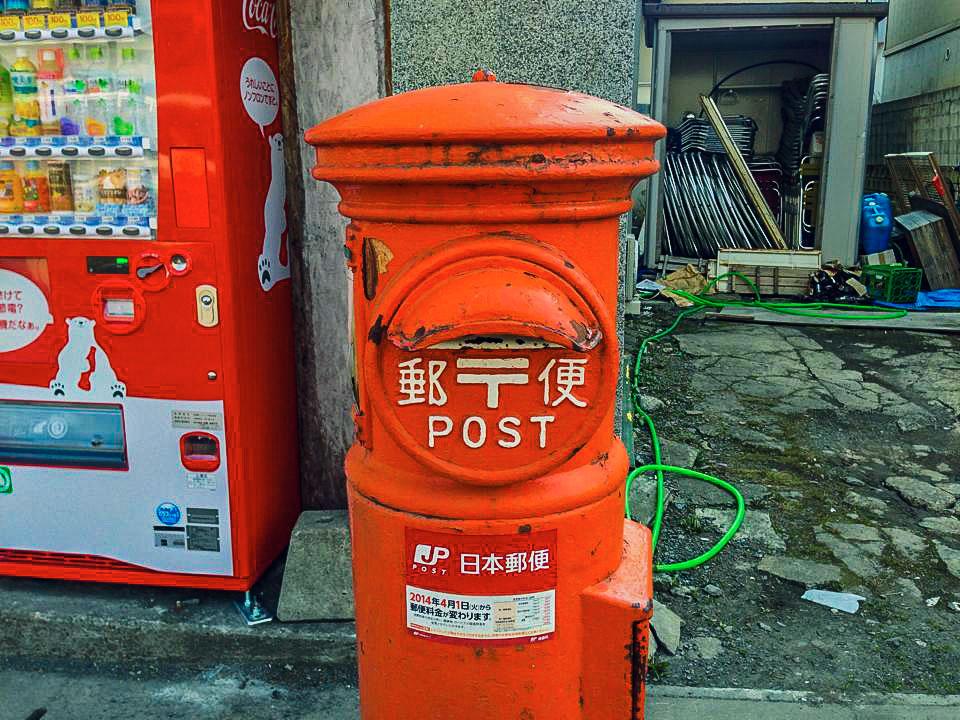takashima-post