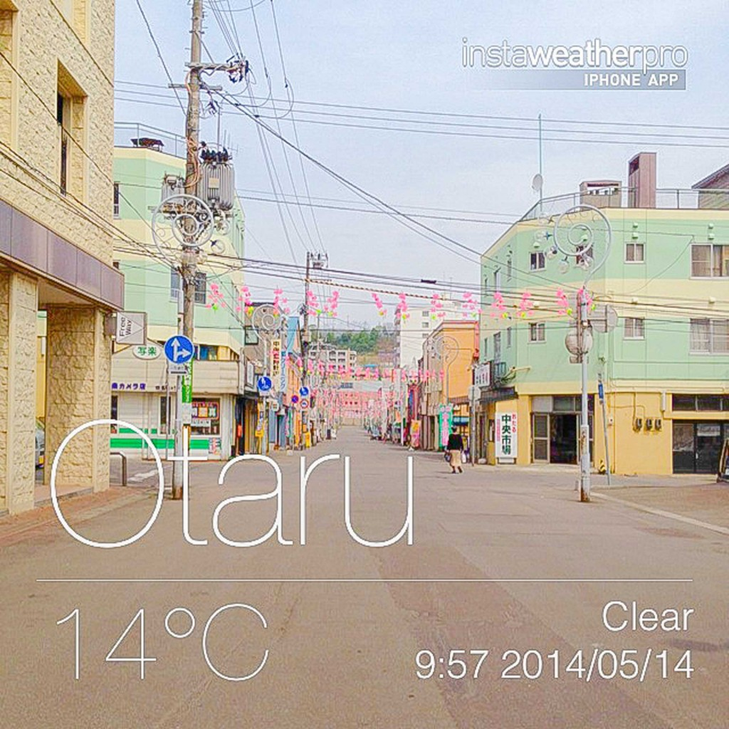 今日の小樽の天気2014.5.14