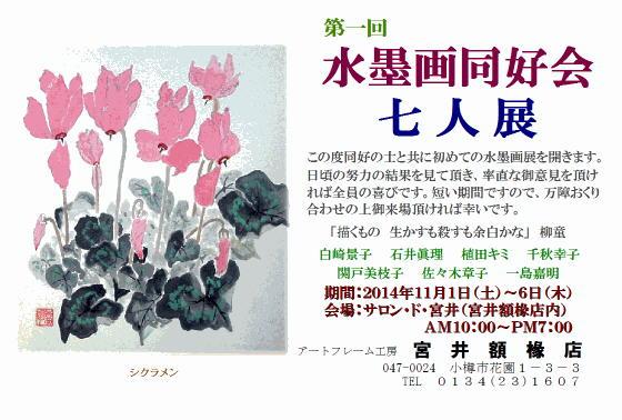 ichishima-8.jpg