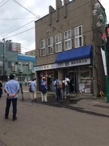 梁川商店街