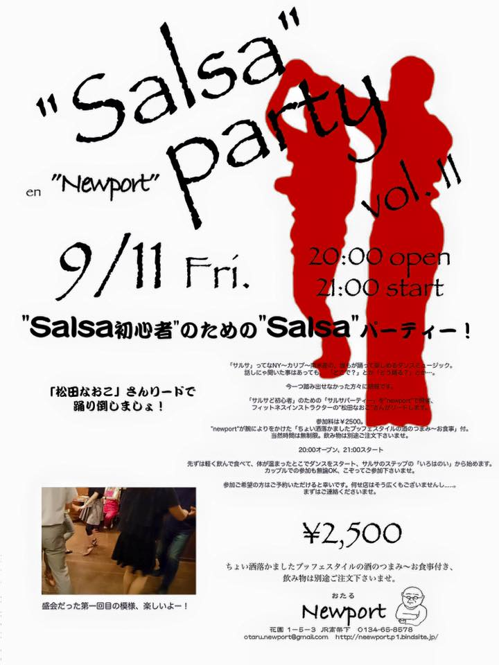 salsa-newport