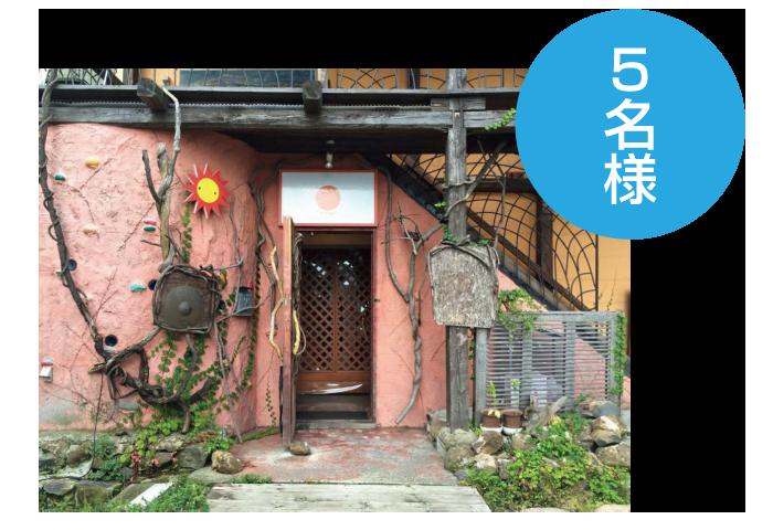 「Orange Otaru」ディナー券1,000円分